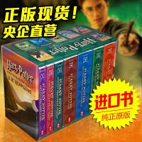 哈利波特全集英文原版小说英文版原版套装 Harry Potter 1-7 美版全套 国外进口书 经典小说 正版 包邮