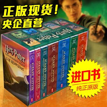哈利波特全集英文原版小说英文版原版套装 Harry Potter 1-7 美版全套 国外进口书 经典小说 正版 包邮 美版 哈利波特 套装