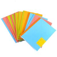 Guangbo广博 GBR0664 十本装4色多彩32K软抄笔记本142*205mm记事日记练习作业本子软面抄办公用品