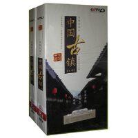 走遍中国系列 中国古镇18DVD9碟片上下百座古镇 中英双语