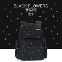 20180521014813676升级版时尚双肩妈咪包背包多功能大容量母婴包双肩包手提包出行包