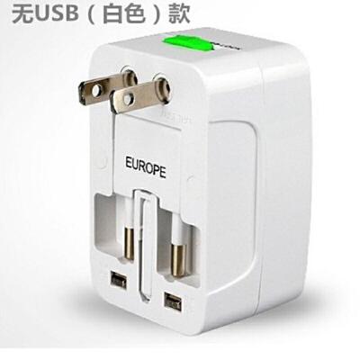 旅游转换插头旅行插座通用电源转换器s6 无USB款