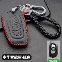 2018款中华v6钥匙套V3真皮H530 H330 H3 V5钥匙包智能遥控扣 汽车用品