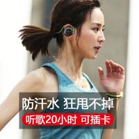 科�� Q5插卡�\�有�o��{牙耳�C 跑步健身�於�式�^戴式�X后式�p耳手�C��X重低音�O果oppo通用mp3一�w男女生
