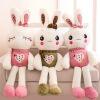 love兔子毛绒玩具大号流氓兔公仔小白兔布娃娃女孩儿童生日礼物