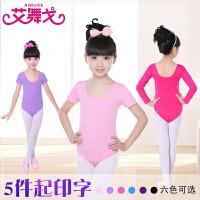 儿童舞蹈服短袖夏季女童连体芭蕾舞服装练功服纯棉形体衣考级服