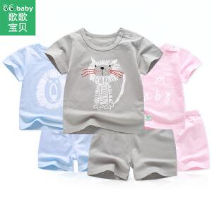 歌歌宝贝宝宝夏装男女童短袖短裤套装婴儿衣服夏季套装2017
