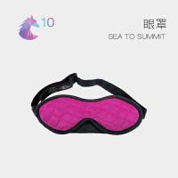 SEATOSUMMIT旅行出差家用微纤维衬里超轻可调式睡眠眼罩 送耳塞