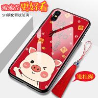 新年款苹果X手机壳IPhone XS Max硅胶iphoneX本命年猪年IPhoneXMaxXR 【三件组合装 颜色型