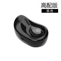 乐优品 i8蓝牙耳机迷你小巧隐形无线户外运动开车入耳塞式适用于苹果6s iphone X 官方标配