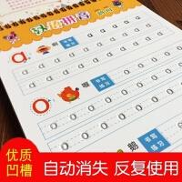 凹槽练字帖儿童汉语拼音声母韵母写字本启蒙学前班幼儿园描红本