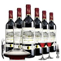 法国卡斯藤原瓶进口红酒 珍藏雕花瓶14度干红葡萄酒整箱
