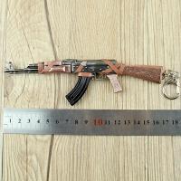 仿真可拆卸拼装不可发射合金属AK47突击步枪武器模型玩具