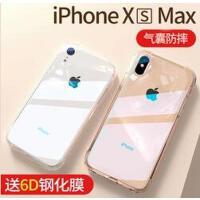 iPhone Xs Max手机壳苹果X新款XsMax全包防摔iPhoneX硅胶透明iphonexs女男9套软iphon