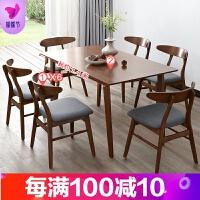 北欧餐桌椅组合现代简约家具实木家用吃饭桌子方桌LS003