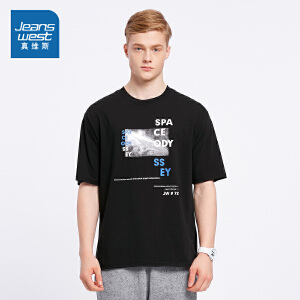 [尾品汇:39.9元,17日10点-22日10点]真维斯短袖T恤男夏装男士纯棉印花上衣韩版宽松潮胖体恤