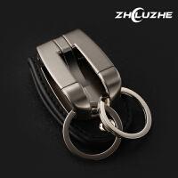 韩版男士穿皮带式钥匙扣/裤腰挂双层真牛皮汽车钥匙环链/创意礼物