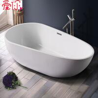 【支持礼品卡】浴缸家用成人亚克力欧薄边独立式简约浴缸1.5 1.6 1.7米049浴盆 m7d