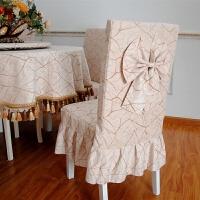 蓝色餐桌椅子套罩家用凳子套布艺连体蝴蝶结座椅套布套皮椅套定做 咖啡色 雪尼尔咖色