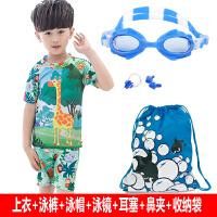 新款儿童小男孩子宝宝幼儿分体泳衣小中大童男童泳衣泳帽泳镜套装