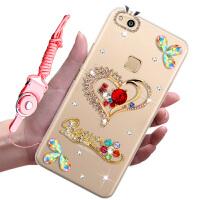 华为荣耀8青春版手机套荣耀8Lite手机壳PRA-AL00X保护套软套水钻