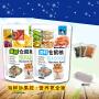 【支持礼品卡】仓鼠粮食饲料主粮 海鲜鼠粮果蔬鼠粮 金丝熊粮400克x2包  ht1