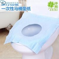 马桶垫一次性 旅行便捷式防水坐便垫厕纸马桶垫 颜色随机 约46*37cm