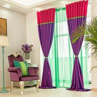 田园风格窗帘成品卧室飘窗落地窗定制民族风窗帘 紫色玫红双拼布帘