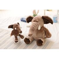 丛林系列狮子长颈鹿猴子老虎毛绒玩具公仔纸巾抽结婚庆礼物