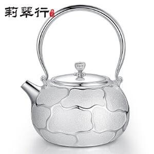 莉翠行 银壶S999银雪花银裂纹手工煮水壶茶器银壶抛光提梁壶 约726克