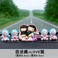 可爱汽车摆件创意卡通四口之家车内装饰品车载车子仪表台上 +LVOE猫