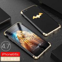 优品苹果6splus手机壳潮牌iphone6s全包防摔6sp个性创意金属硅胶网红男女款挂绳苹果6p手 6/6s:黑金色