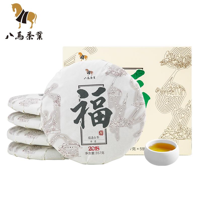 八马茶业 福鼎白茶太姥山老茶树寿眉5子饼茶叶盒装357g*5饼