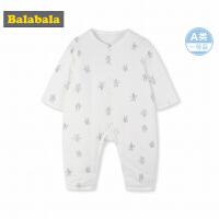 巴拉巴拉婴儿连体衣哈衣新生儿秋冬衣服宝宝睡衣包屁衣女男0-3个月