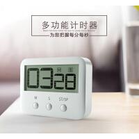 厨房定时器电子计时器提醒器学生器简约家用厨房烹饪 优雅白
