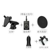 车载无线充电器吸盘多功能适用于iphone快充出风口三星S8苹果车充手机架