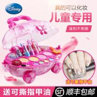 迪士尼儿童无毒化妆品套装小女孩的过家家公主彩妆化妆盒宝宝玩具