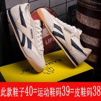 男鞋运动鞋休闲鞋子男板鞋复古男帆布韩版潮流跑步鞋秋