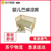 良良婴儿苎麻新生儿宝宝加大婴儿床凉席夏季儿童席子