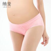 托腹无痕产妇内衣内裤宽松三角底裤头孕妇内裤棉怀孕期低腰