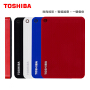 Toshiba东芝移动硬盘ADVANCE V9(2.5英寸移动硬盘) 1T/2T/4T可选,USB3.0便携式移动硬盘 备份加密,多彩时尚,东芝移动存储