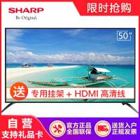 夏普(SHARP)XLED-50Z4808A 50英寸4K超高清 安卓智能wifi网络 平板液晶电视