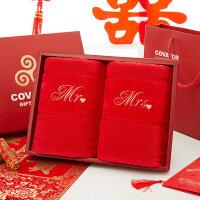大红婚庆毛巾礼盒纯棉情侣结婚个性创意毛巾1对可定制