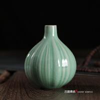 龙泉青瓷艺术小花瓶花插简约现代家居摆件 陶瓷水培植物盆栽花器