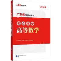 中公2018广西公务员录用考试申论 行政职业能力测验 15天快速突破 2本套