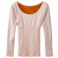 低领大领保暖内衣女加绒加厚冬季塑身美体紧身单件长袖打底衫上衣