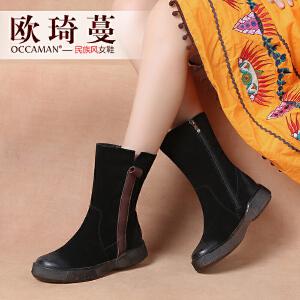 欧琦蔓2017秋冬新款原创真皮加绒中筒靴舒适休闲平低跟女靴16146