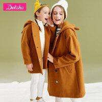 【3折价:119】笛莎女童亲子大衣2018冬季新款加厚中长款连帽亲子大衣