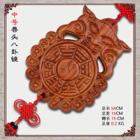 中国结桃木雕挂件家居兽头八卦镜木雕挂饰