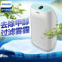 �w利浦(Philips)空��艋�器AC1210/00家用�P室智感睡眠模式除甲醛�F霾PM2.5